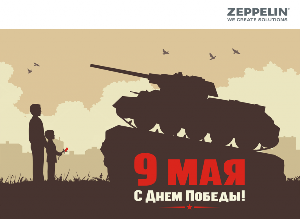 zeppelin-9-may-RU.png